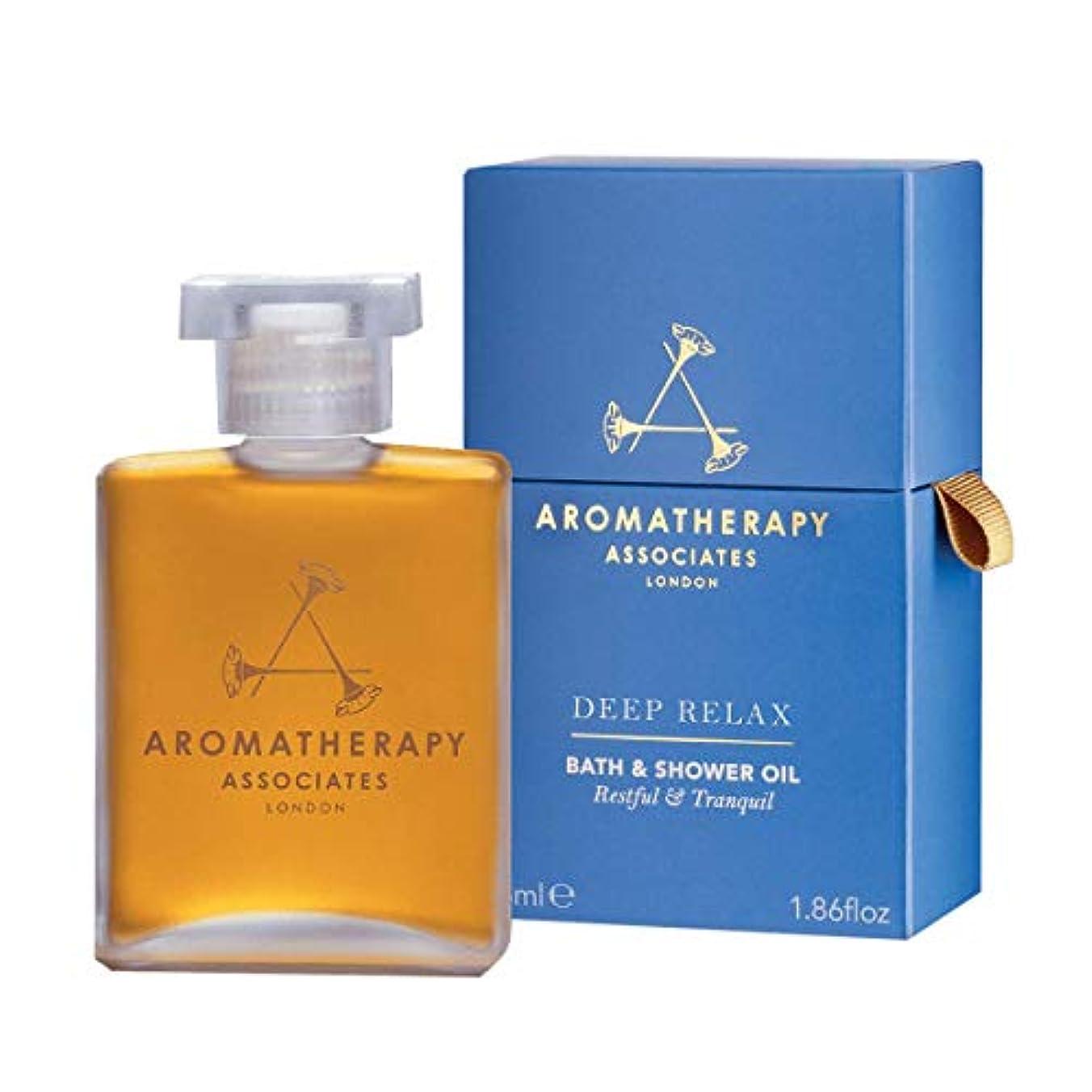 ささいなクローン直立アロマセラピー アソシエイツ(Aromatherapy Associates) ディープリラックス バスアンドシャワーオイル 55ml [海外直送品] [並行輸入品]