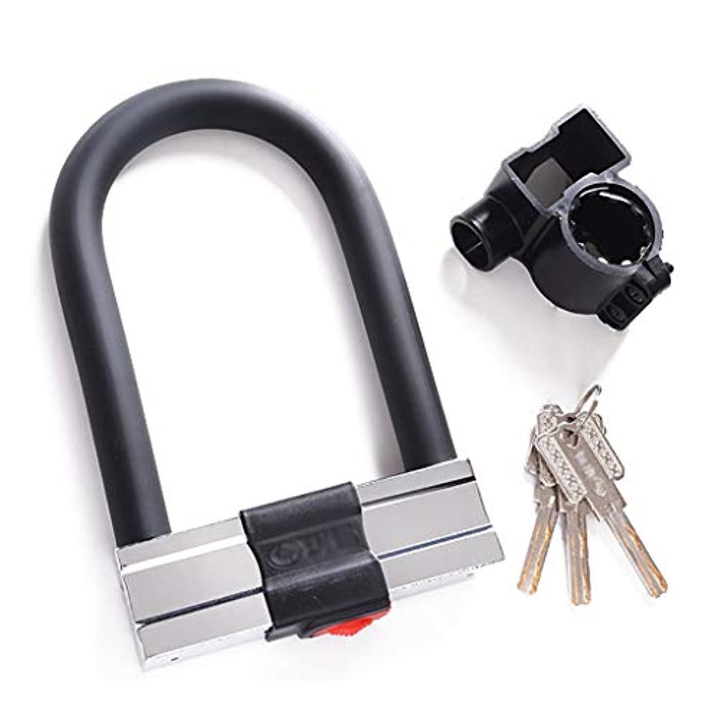 カード保存懐疑的Uロック、合金自転車ロック、盗難防止ロック、抗油圧せん断、ロックスペース138 * 80 mm
