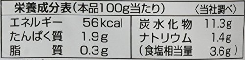 イチビキ 本家名古屋名物 赤から鍋スープ 3番 パウチ 750g