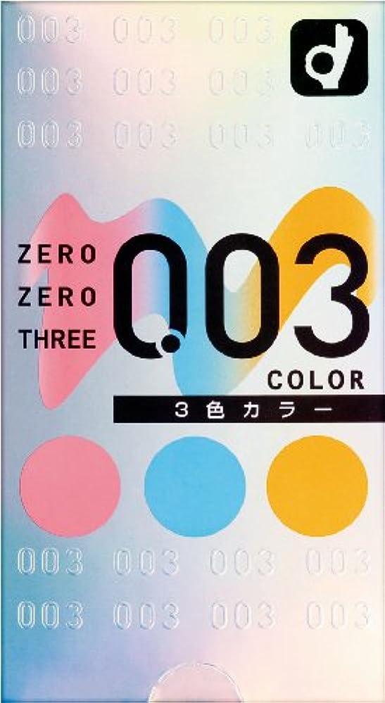 メトリック子供っぽいバズオカモト ゼロゼロスリー 0.03 3色カラー 12コ入