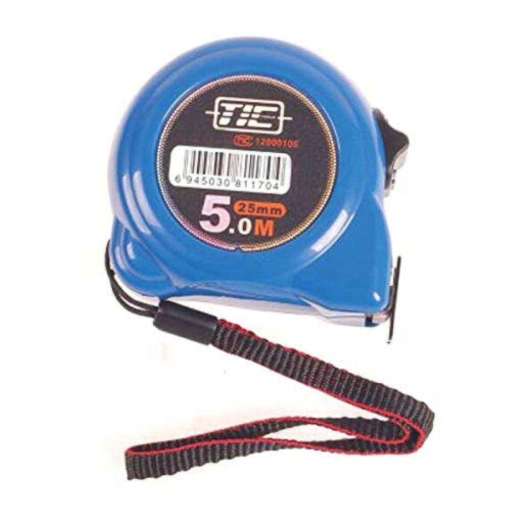 形状脆い物思いにふけるRLYBDL 測定テープ、ステンレススチールテープ測定高精度折りたたみ耐性木工測定テープ、青5m / 7m (Color : Blue, Size : 5m*25mm)
