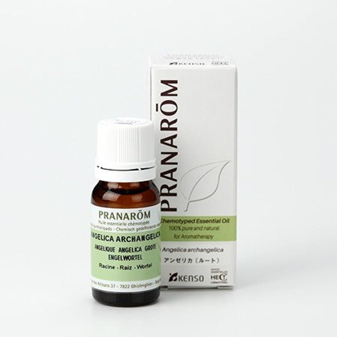 企業高くベッドを作るプラナロム アンゼリカ(ルート) 10ml (PRANAROM ケモタイプ精油)