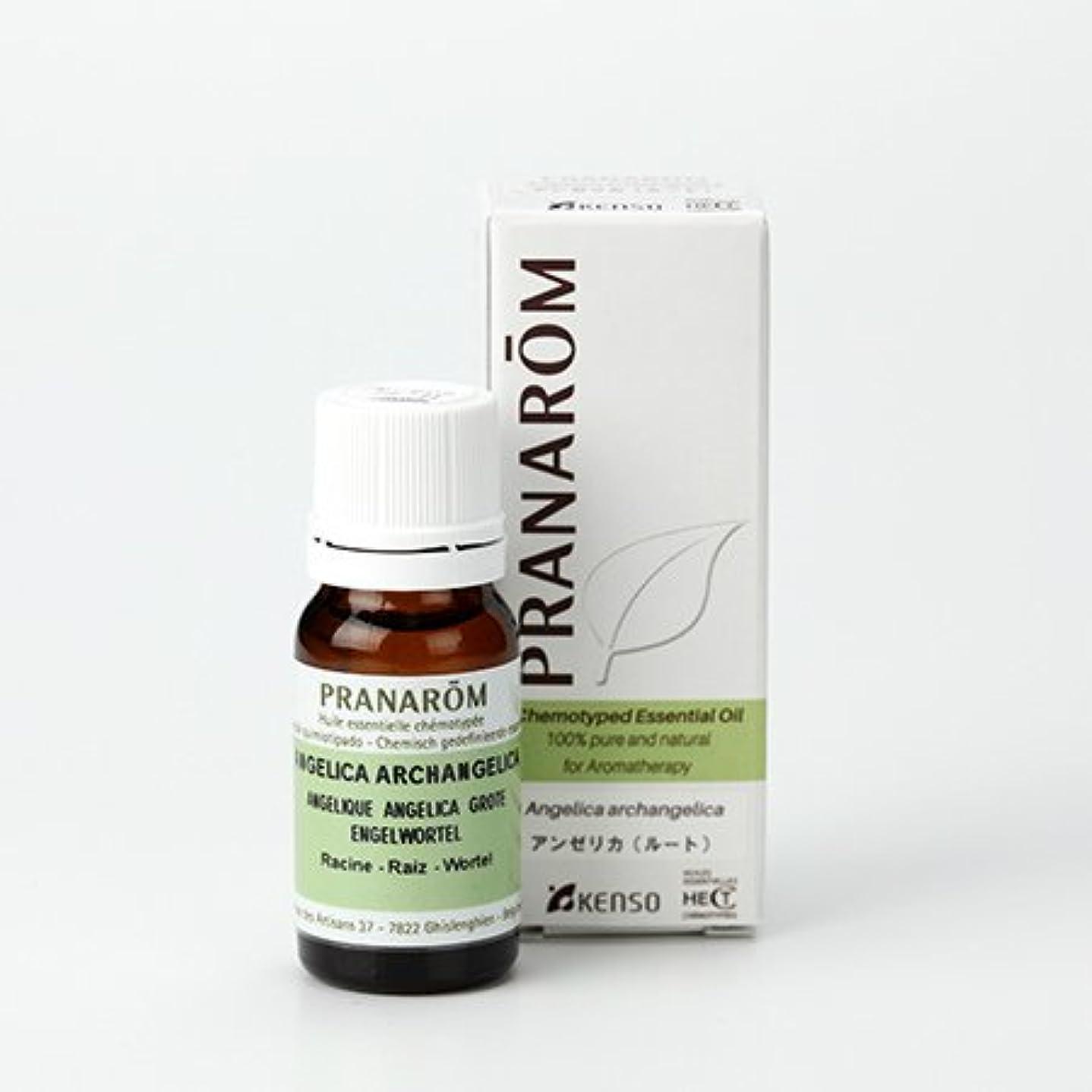 親指欺く幼児プラナロム アンゼリカ(ルート) 10ml (PRANAROM ケモタイプ精油)