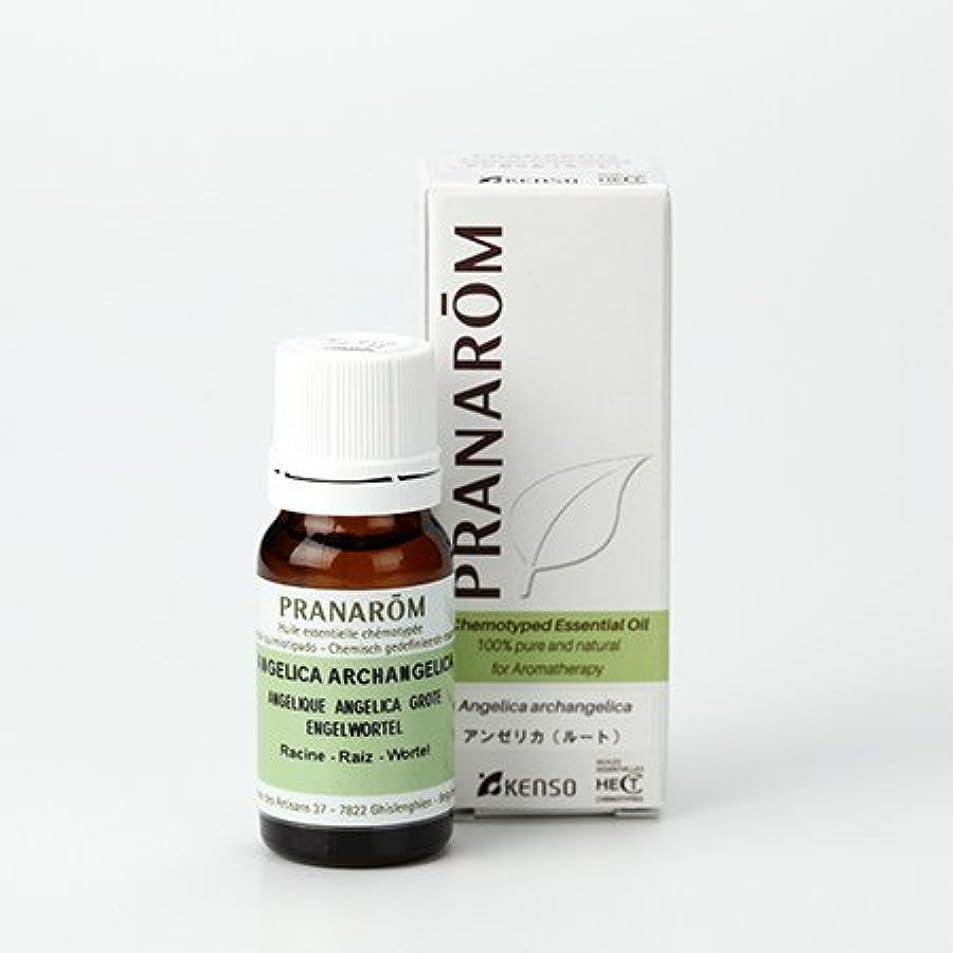内向きフロントポーズプラナロム アンゼリカ(ルート) 10ml (PRANAROM ケモタイプ精油)