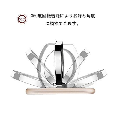 スマホリングスタンド TopYart 360°回転リングホルダー かわいい兎 スマートフォン / タブレットPC 用 落下防止 二つセット ローズゴールド
