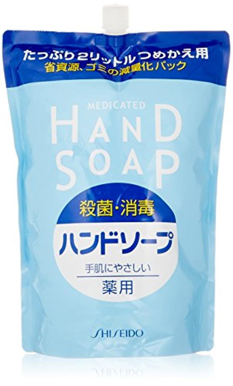 ソーダ水レパートリー乳白色薬用ハンドソープ詰替用HC2L