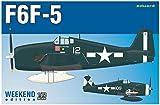 エデュアルド 1/72 ウィークエンドエディション アメリカ海軍 F6F-5 プラモデル EDU7450