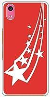 sslink KYV44/DIGNO A/おてがるスマホ01 ハードケース ca1188-5 キラキラ 流れ星 スター スマホ ケース スマートフォン カバー カスタム ジャケット