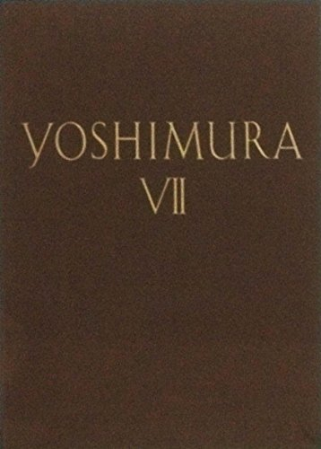 吉村順三建築図集 YOSHIMURA SELECTED WORKS