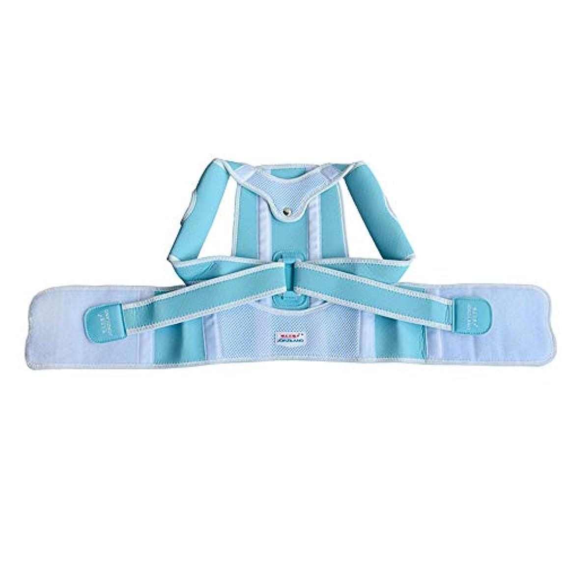 子供、青年の背部の装具、脊柱後弯症の矯正ベルト、ハンチングを改善し、誤った座位姿勢を修正します。
