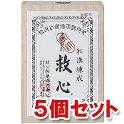 【第2類医薬品】救心 630粒 ×5