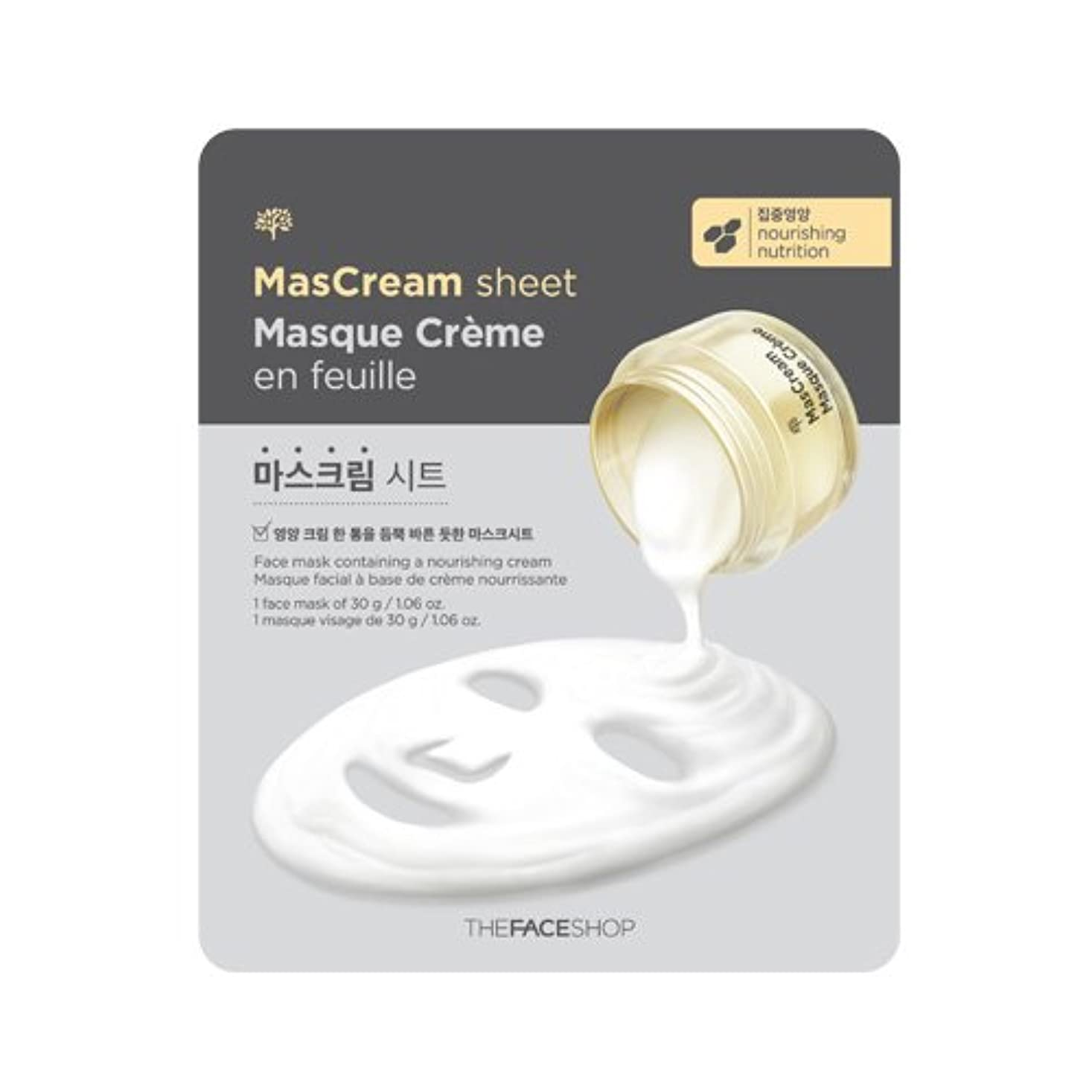 タオル条約無力ザフェイスショップ [THE FACE SHOP] MASCREAM SHEET x 2sheets マスクリームパック 2枚 (栄養 / NOURISHING) [並行輸入品]