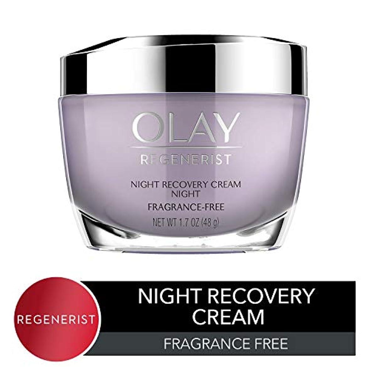 端末非常に花嫁Olay Regenerist Night Recovery Night Cream Face Moisturizer 1.7 oz