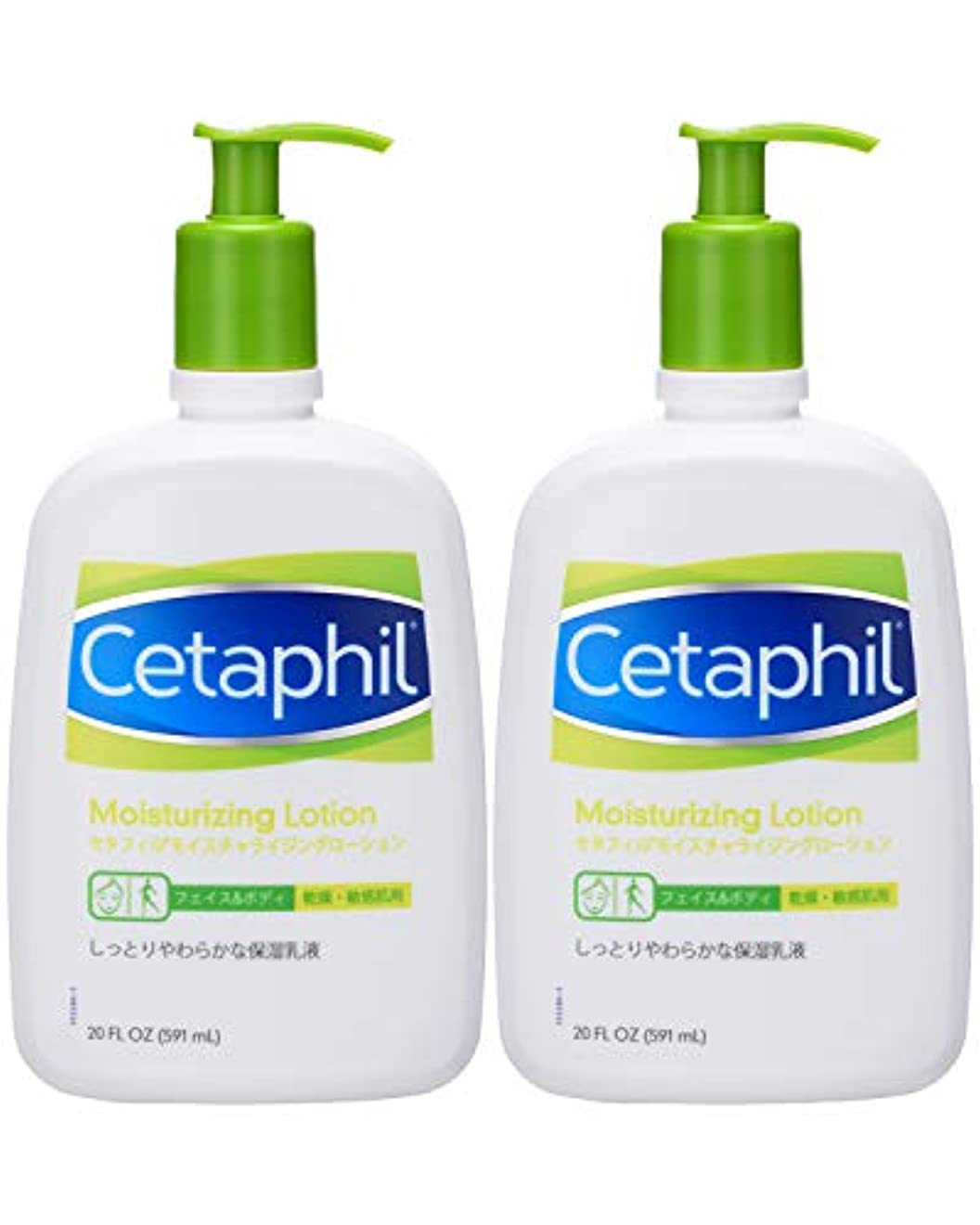 水銀の統治する堀セタフィル Cetaphil ® モイスチャライジングローション 591ml 2本組 ( フェイス & ボディ 保湿乳液 ローション )