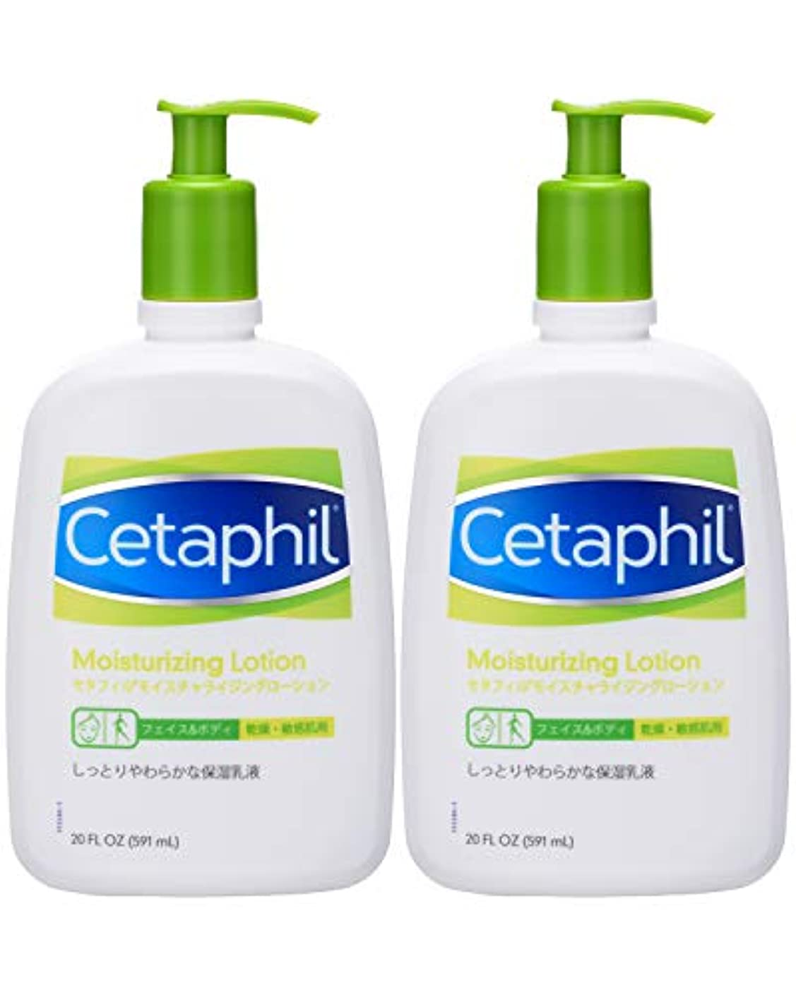 右のためモンキーセタフィル Cetaphil ® モイスチャライジングローション 591ml 2本組 ( フェイス & ボディ 保湿乳液 ローション )