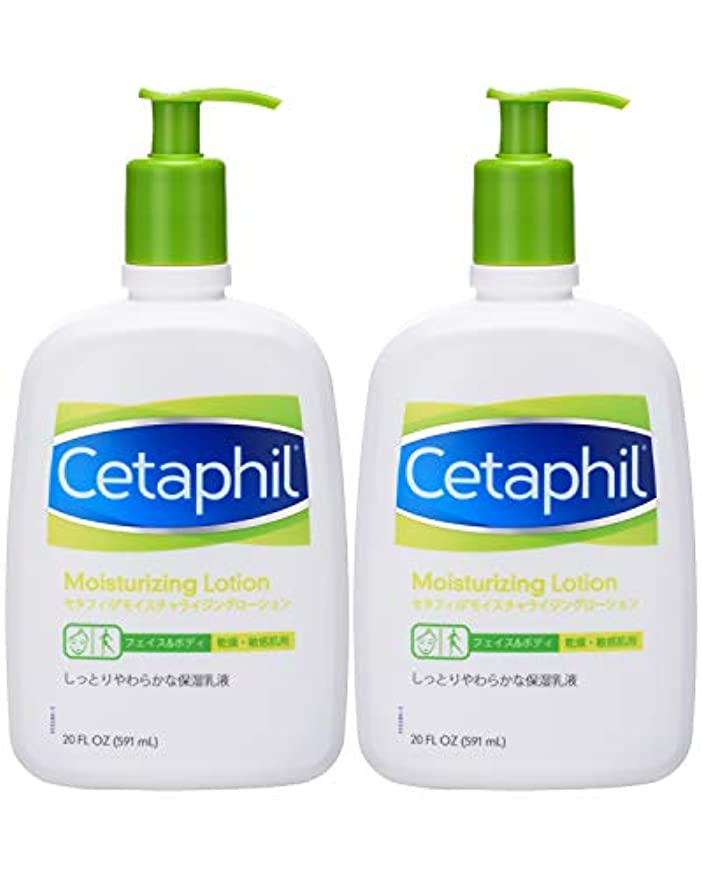 複合ディレイがっかりしたセタフィル Cetaphil ® モイスチャライジングローション 591ml 2本組 ( フェイス & ボディ 保湿乳液 ローション )