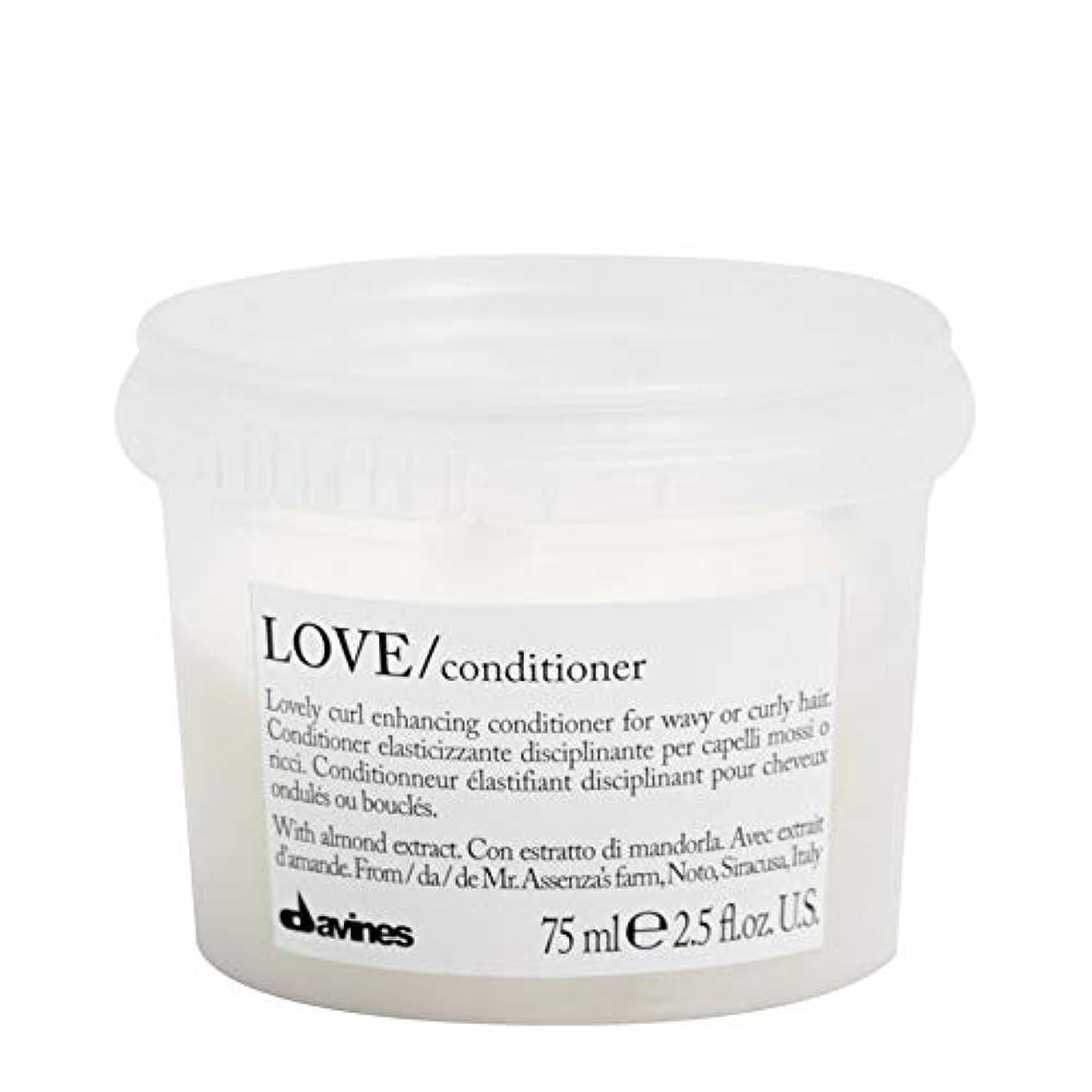 [Davines ] ダヴィネスはカールコンディショナー75ミリリットルを愛します - Davines Love Curl Conditioner 75ml [並行輸入品]