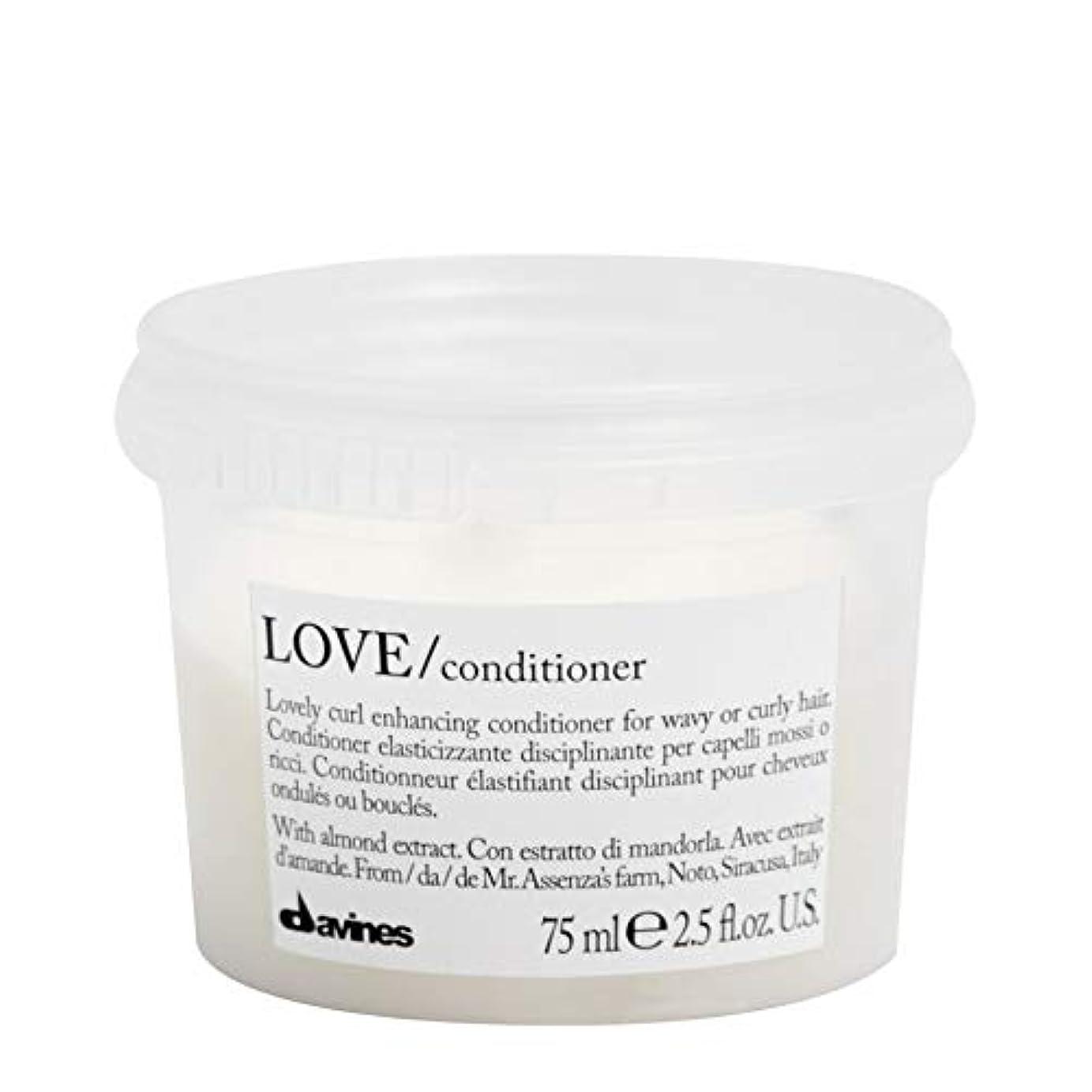 リングバックチャペルインストラクター[Davines ] ダヴィネスはカールコンディショナー75ミリリットルを愛します - Davines Love Curl Conditioner 75ml [並行輸入品]