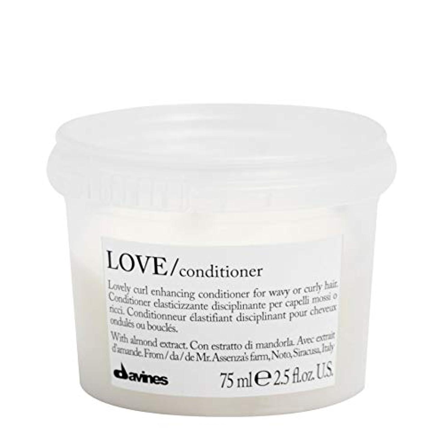 有名な性別キャプション[Davines ] ダヴィネスはカールコンディショナー75ミリリットルを愛します - Davines Love Curl Conditioner 75ml [並行輸入品]