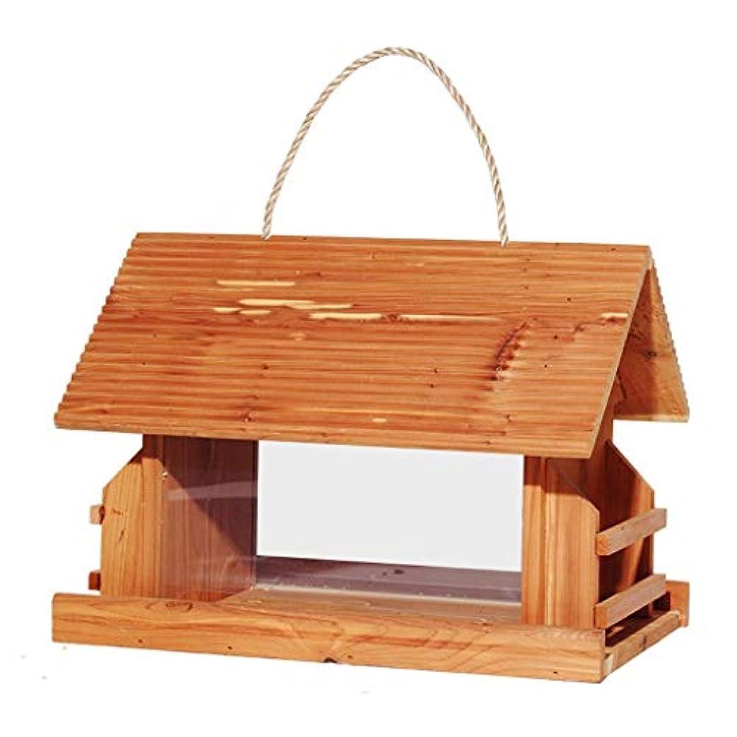 広告主インペリアル環境に優しいTLMYDD 屋外の鳥の送り装置カバーが付いている掛かる木の鳥の送り装置防水設計自動漏出食糧庭の装飾 鳥の餌箱