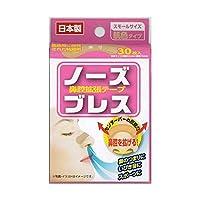 奥田薬品 鼻腔拡張テープ ノーズブレス スモール 30枚入