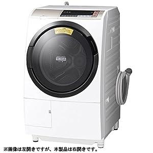 日立 ドラム式洗濯乾燥機 ビッグドラム 右開き 11kg シャンパン BD-SV110BR N