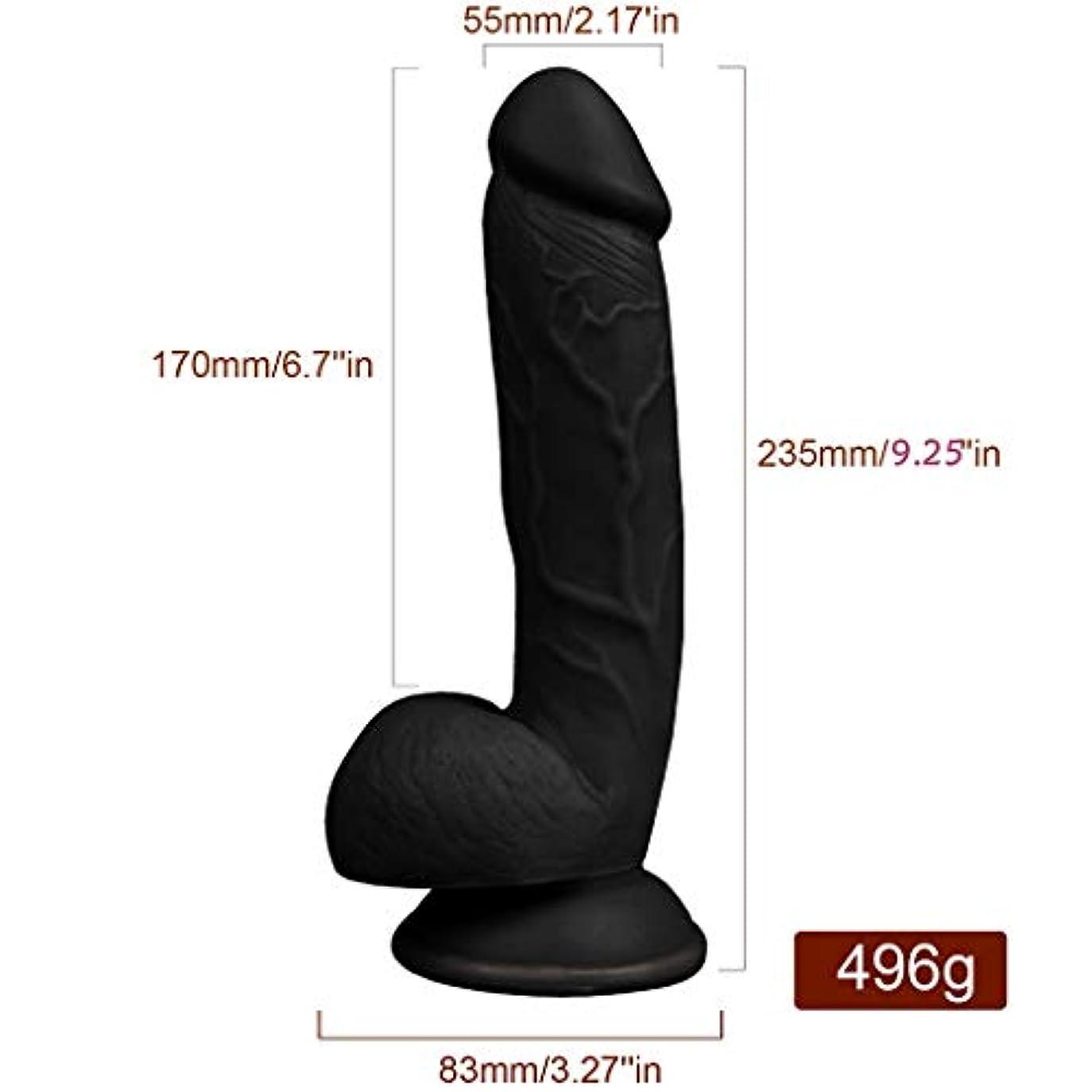 物思いにふける大事にする継承Qybtoo 9.97インチの再利用可能なのカップル防水マッサージャーシリコーンメイドのためのリアルなセクシーおもちゃ Qybtoo (Color : Black)