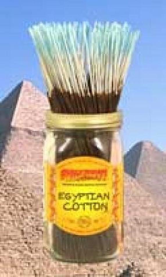 おじさん狼モードリンWildberry Incense Egyptian Cotton 100Pcs by Wild Berry
