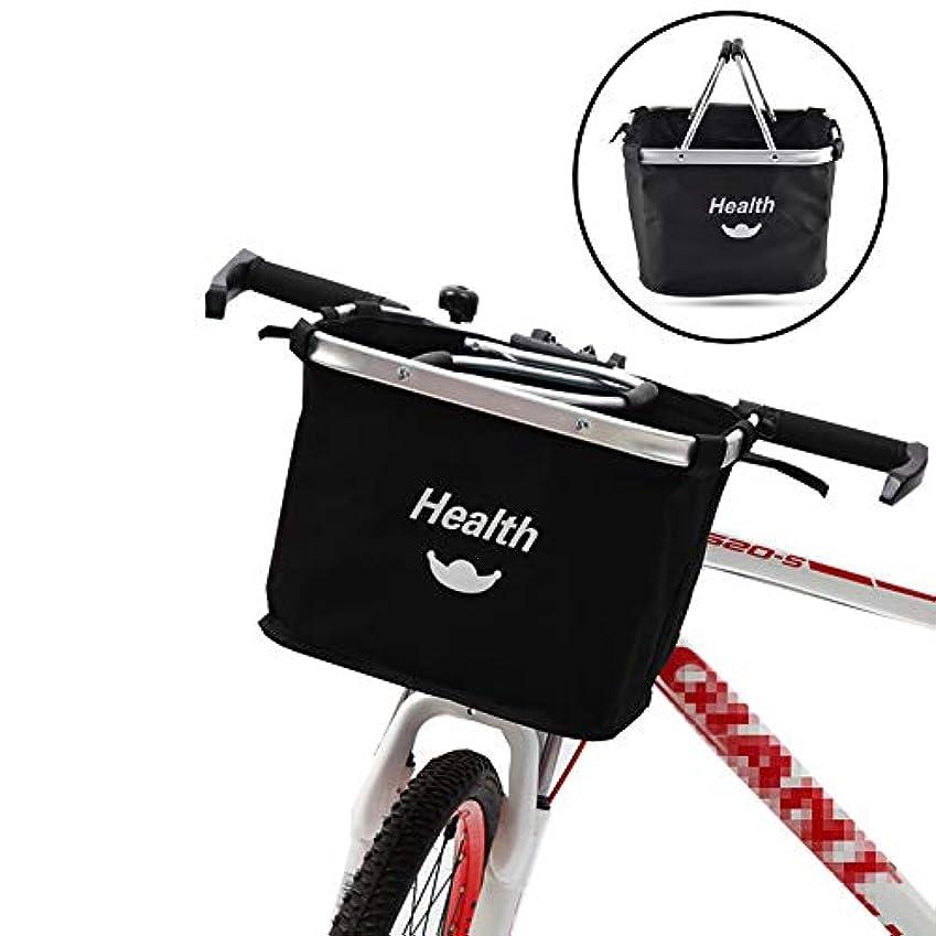 フェローシップコメンテーターフォーマルMishuo 自転車 かごバッグ 前カゴ サイクリング 電動 自転車 折りたたみ式カゴ アウトドア エコバッグ おしゃれ