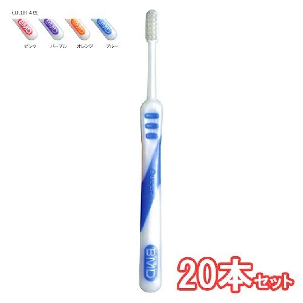 藤色皮肉な保護ビーブランド ビークイーン 歯ブラシ 20本入 105