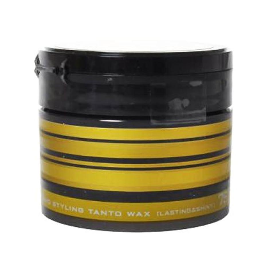 要求する論争的低いナカノ スタイリング タント ワックス 7 ラスティング&シャイニー 90g 中野製薬 NAKANO