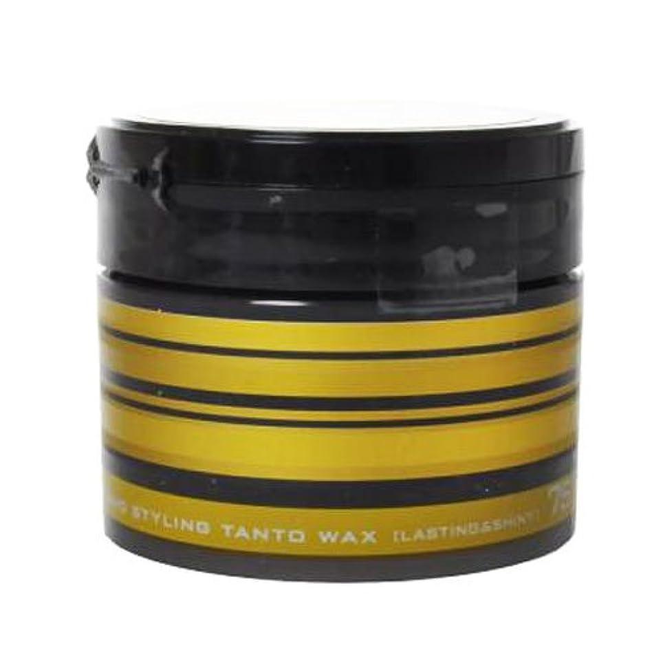 鉛筆煙突公ナカノ スタイリング タント ワックス 7 ラスティング&シャイニー 90g 中野製薬 NAKANO