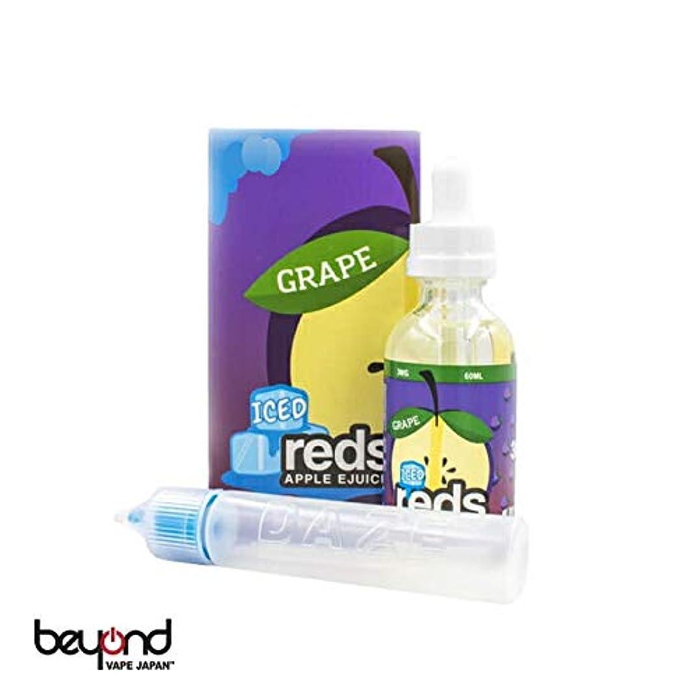 専門用語荒涼とした教育者【Reds Apple E-Juice】Grape Iced E-Liquid[60ml] 最新 電子タバコ リキッド VAPE【BeyondVapeJapan】