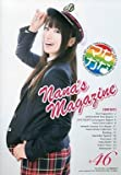 水樹奈々 【FC会報】 nana's magazine Vol.46