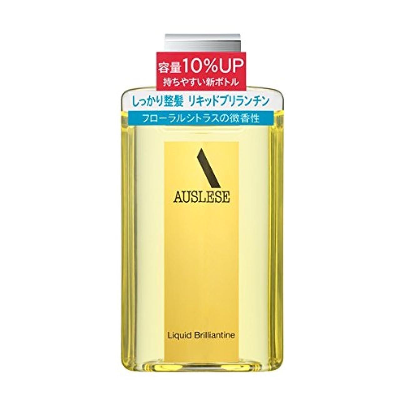 光沢精査する適切にアウスレーゼ リキッドブリランチンN 165mL