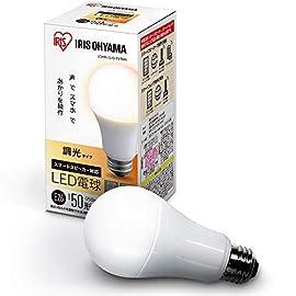 【Amazon Alexa認定 LED電球 】アイリスオーヤマ Alexa対応 LED 電球 調光 E26口金 50W形相当 LDA9L-G/D-75TAAI【Amazon Echo/Google Home対応】