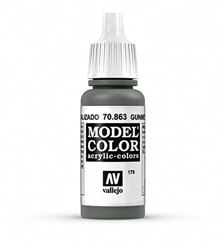 Vallejo Gunmetal Grey Paint, 17ml [並行輸入品]