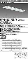 三菱電機 施設照明 LEDライトユニット形ベースライト Myシリーズ 40形 FLR40形×2灯相当 高演色(Ra95)タイプ 段調光 埋込形 300幅 白色 プルスイッチ付 MY-B440175S/W AHTN