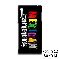 Xperia XZ SO-01J/SOV34/601SO スマホケース カバー マスクマン 5-121