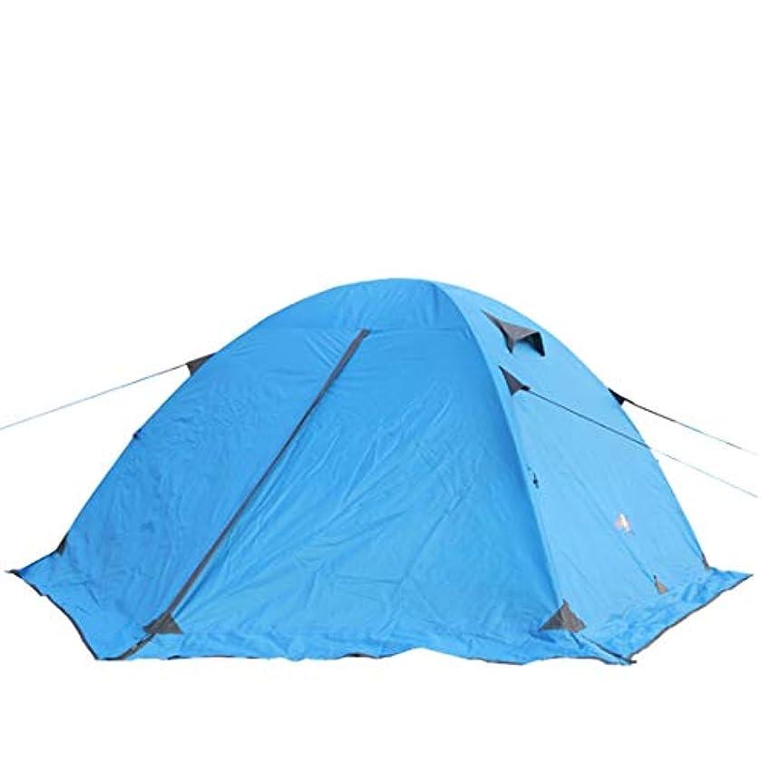 多様なビジネス爬虫類MHKBD-JP 3-4人のキャンプテント4シーズン二重層アルミポール屋外テント/屋外スポーツのために組み立てられる必要がある キャンプテント (サイズ : 3-4P)