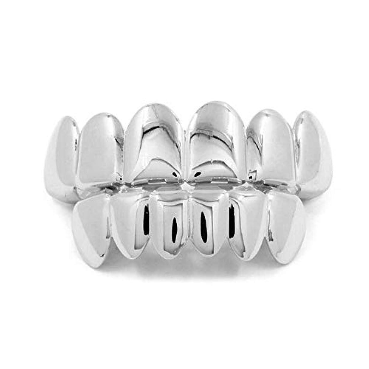 取り除く持参兵隊ヨーロッパ系アメリカ人INS最もホットなヒップホップの歯キャップ、ゴールド&ブラック&シルバー歯ブレースゴールドプレート口の歯 (Color : Silver)
