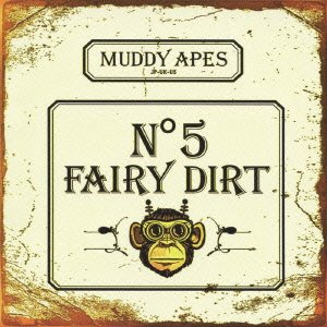 Fairy Dirt No.5