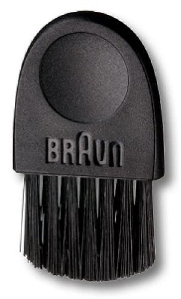 非難衣類機会BRAUN ブラウン 67030939 メンズシェーバー用ユニバーサル清掃ブラシ