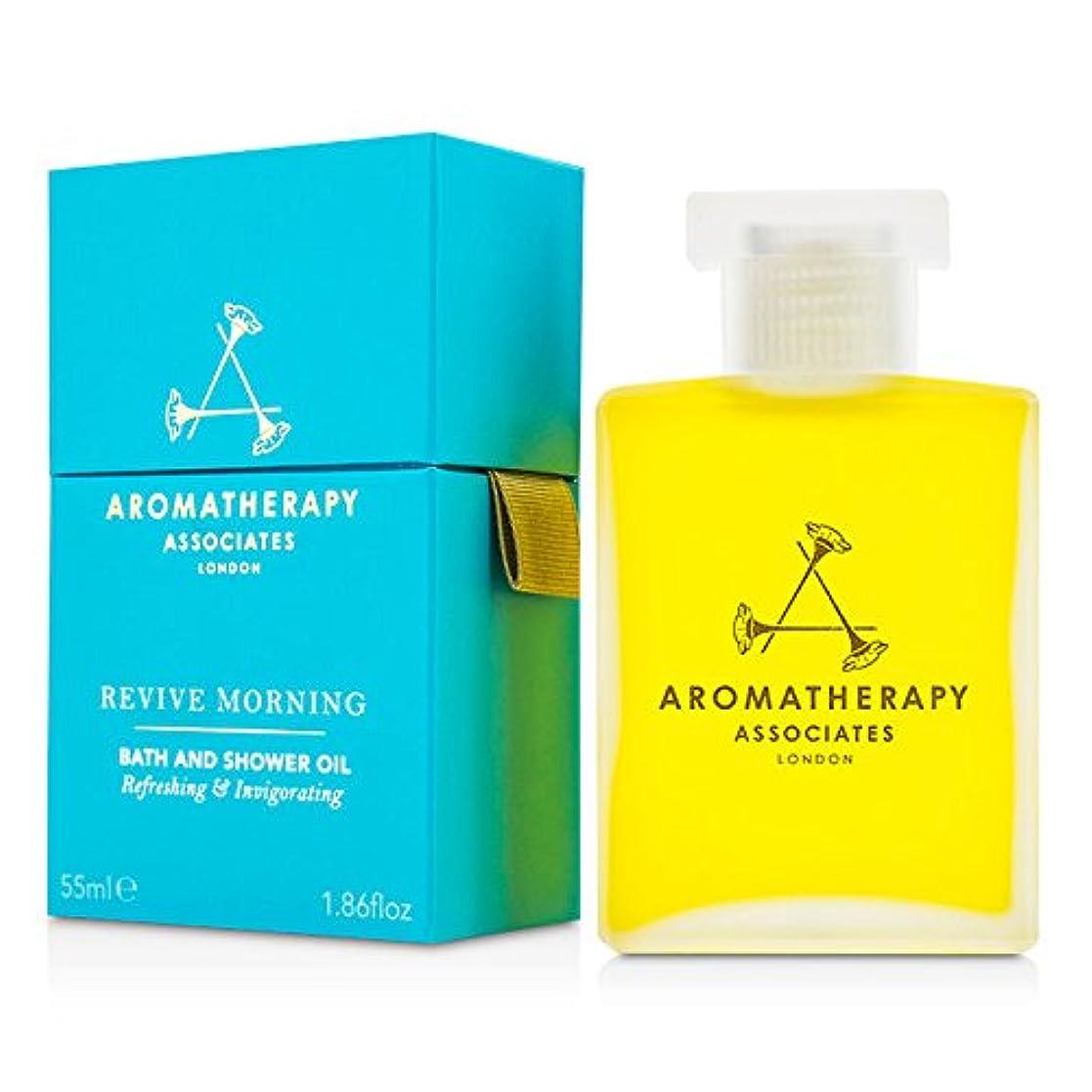 聖域巨大回転させるアロマセラピー アソシエイツ Revive - Morning Bath & Shower Oil 55ml/1.86oz
