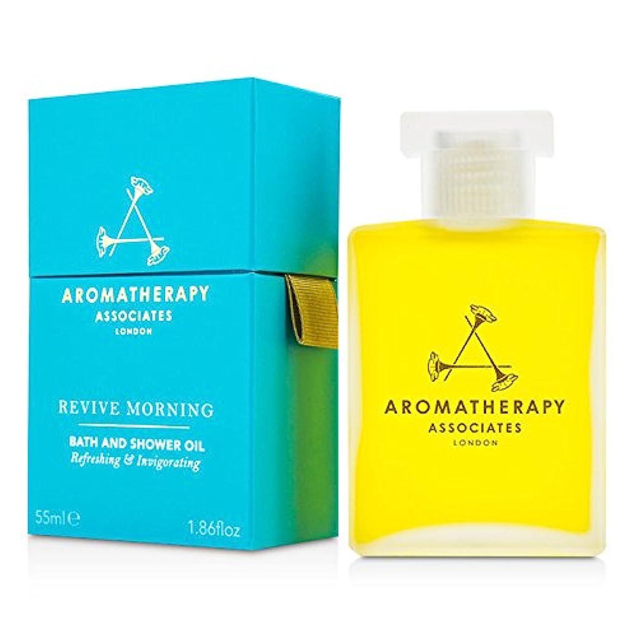 無限アデレード確率アロマセラピー アソシエイツ Revive - Morning Bath & Shower Oil 55ml/1.86oz