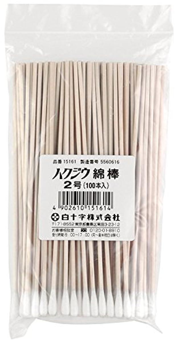 適合隙間バッチハクジウ綿棒 2号 1000本入