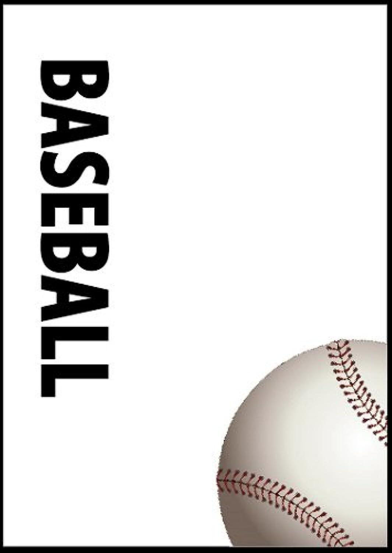 野球ノート ミシン綴じタイプ B5サイズ 5冊セット