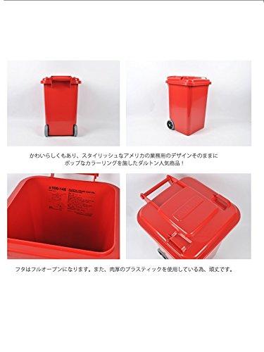 アメリカでよく見かけるゴミ箱を家庭用サイズにしました♪☆ ☆【DULTON 100-146 PLASTIC TRASH CAN 45L ダルトン プラスティック トラッシュカン 8色】家庭用に♪アメリカン雑貨 アメリカ雑貨 (グリーン)