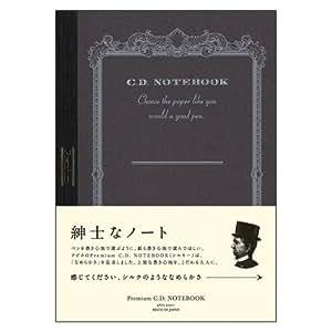 アピカ プレミアムCDノートA6 無地 CDS70W 00015005【まとめ買い5冊セット】