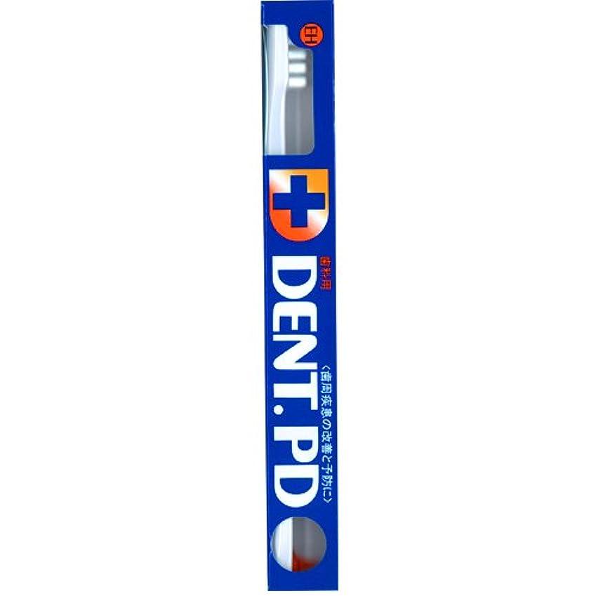南アメリカ予報ロイヤリティライオン DENT.PD歯ブラシ 1本 EH (ホワイト)